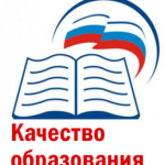 news-sc569-2016-09-21-kachestvo-obrazovania-273x300